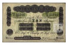 Rupees | 2A.2.2D.1 | O