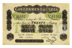 Rupees | 2A.3.2A.1 | O