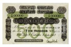 Rupees | 2A.6.1A.1 | O