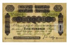 Rupees | 2A.6.2D.4 | O