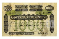 Rupees | 2A.7.2B.1 | O
