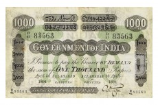 Rupees | 2A.7.1C.1 | O