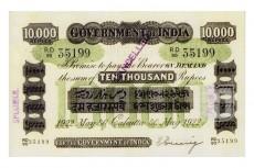 Rupees | 2A.8.1.1 | O