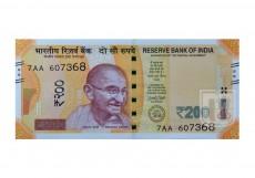 Rupees | 200-1 | O