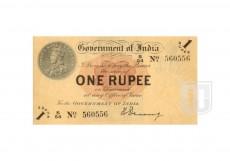 Rupee | 3.1.2B | O