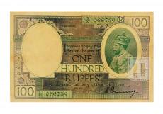 Rupees | 3.10.1H | O