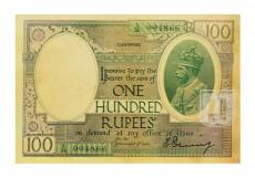 Rupees | 3.10.2H | O