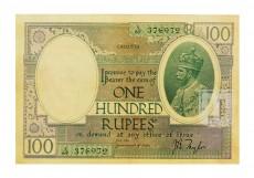 Rupees | 3.10.2A | O