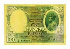 Rupees | 3.10.3E | O