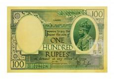 Rupees | 3.10.3B | O