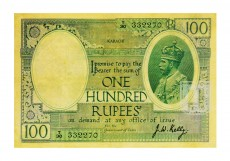 Rupees | 3.10.1L | O