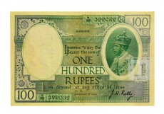 Rupees | 3.10.1E | O