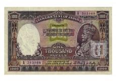 Rupees | 3.11.2F | O