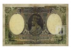Rupees | 3.12.1A | O