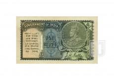 Rupee | 3.1.2A | O