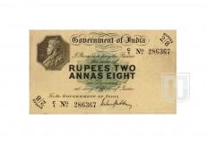 Rupees | 3.3.1F | O