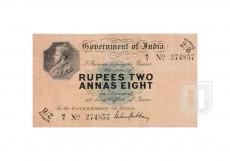Rupees | 3.3.1A | O