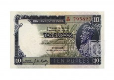 Rupees | 3.7.1 | O