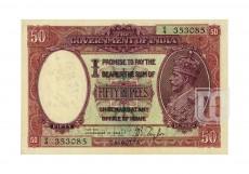Rupees | 3.9.1D | O