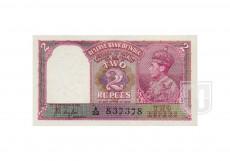 Rupees | 4.2.2 | O