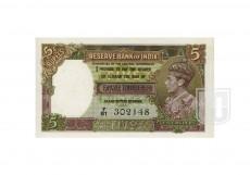 Rupees | 4.4.1 | O