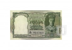 Rupees | 4.4.2 | O