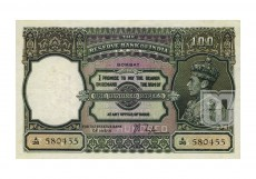 Rupees | 4.7.1E | O