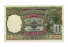 Rupees | 4.7.2E | O