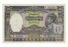 Rupees | 4.8.1A | O