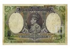 Rupees | 4.9.1 | O
