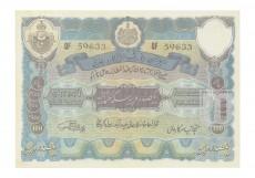 Rupees | 7.11.2 | O