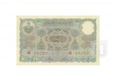 Rupees | 7.6.1 | O