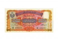 Rupees | 7.8.1A | O