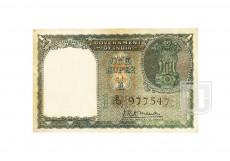 Rupee | 1-61 | O