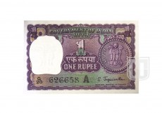 Rupee | 1-35 | O