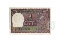 Rupee | 1-43 | O