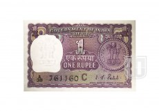 Rupee | 1-50 | O