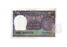 Rupee | 1-34 | O