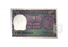 Rupee | 1-62 | O
