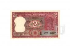 Rupees | 2-26 | O
