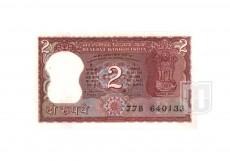 Rupees | 2-6 | O
