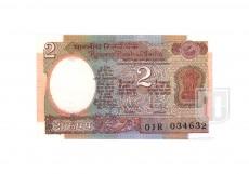 Rupees | 2-19 | O