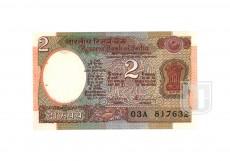 Rupees | 2-23 | O