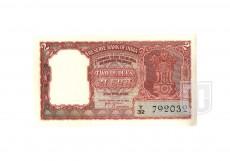 Rupees | 2-2 | O