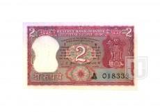 Rupees | 2-35 | O