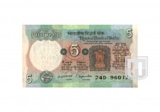 Rupees | 5-6 | O