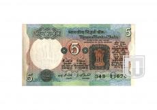 Rupees | 5-39 | O