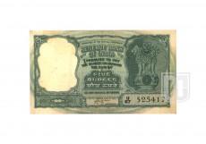 Rupees | 5-35 | O