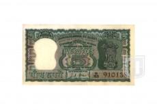 Rupees | 5-21 | O
