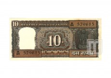 Rupees | 10-56 | O